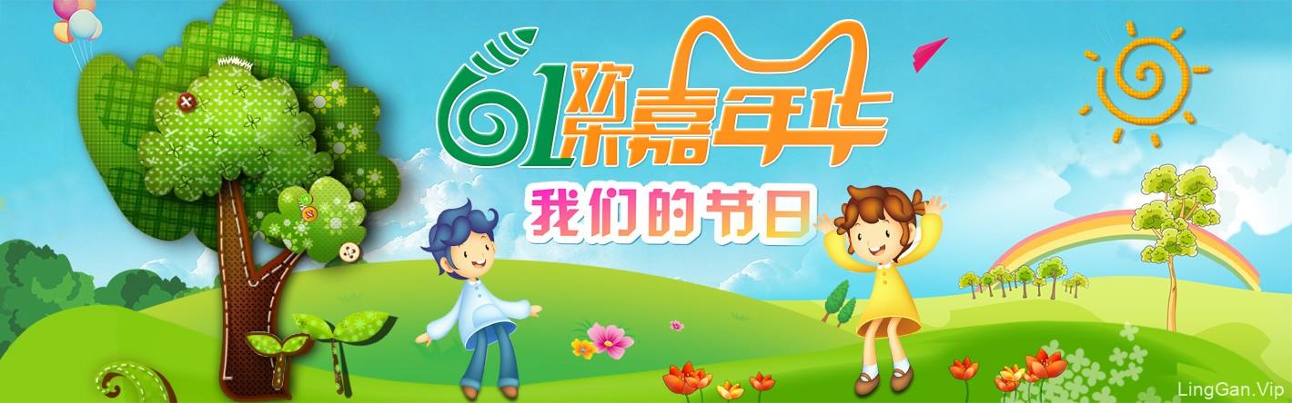 六一儿童节绿色卡通海报设计欢乐嘉年华