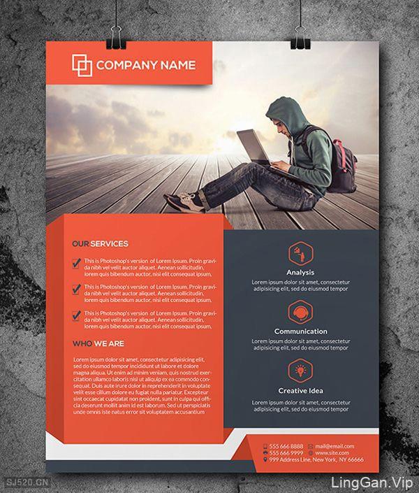 Mamunur Rashid 单页海报设计(3)