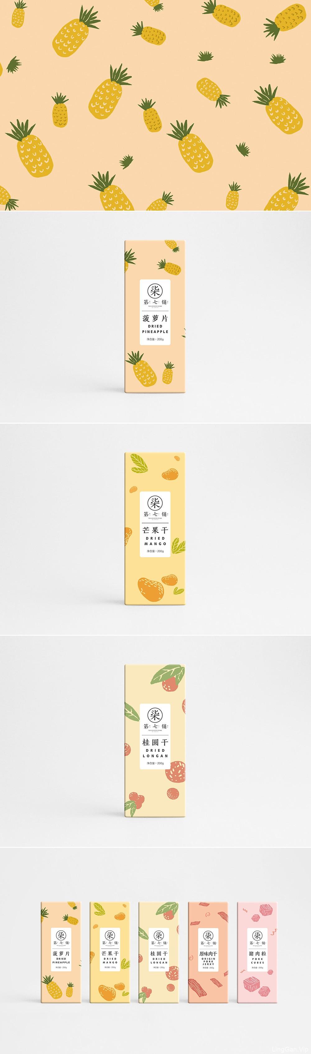 第七铺肉干果干包裝设计/创意设计