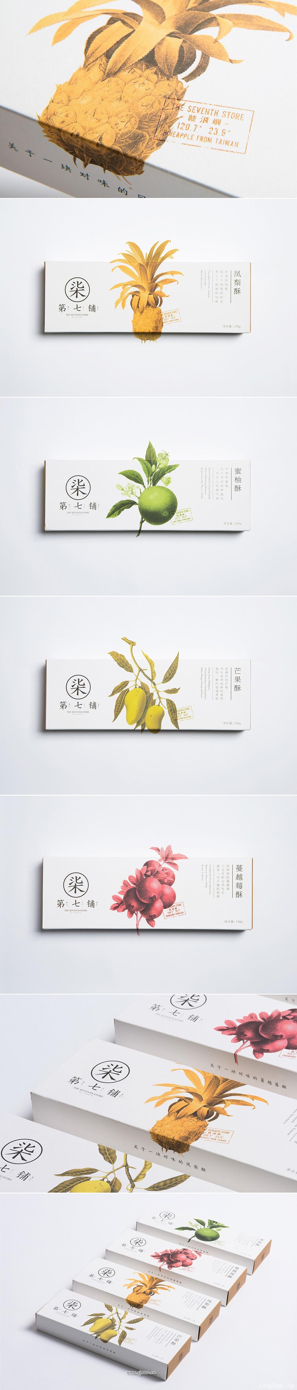 第七铺凤梨酥系列4种包裝设计创意风格