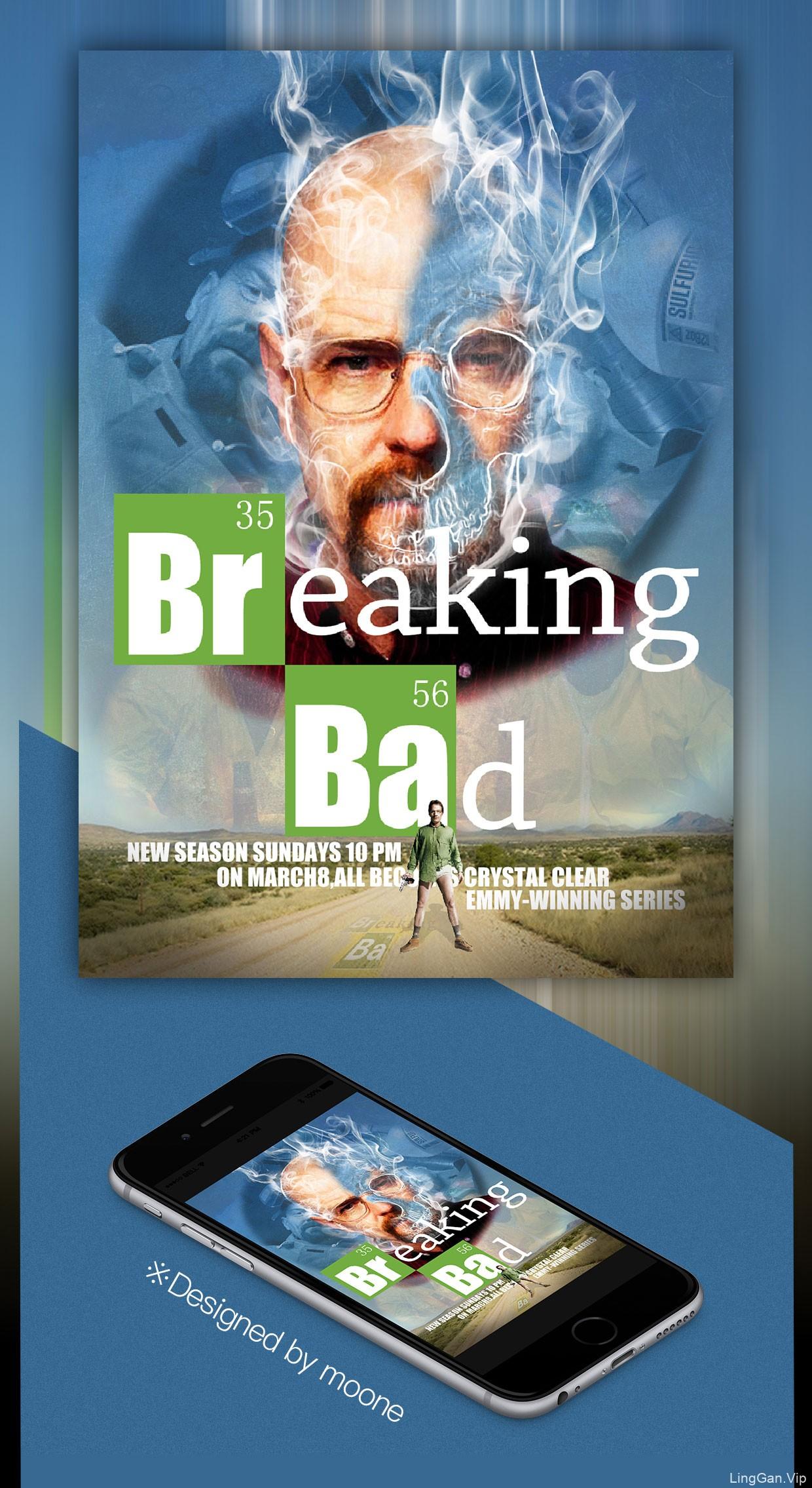 绝命毒师Breaking Bad的海报设计以及手机APP壁纸