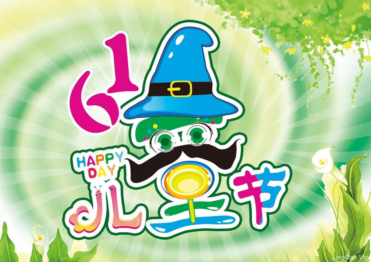 六一海报,卡通儿童节海报设计卡通 绿色