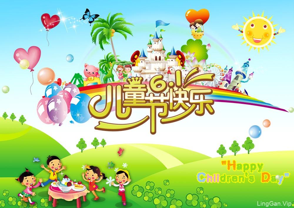 卡通 绿色 环保 六一 61儿童节海报设计