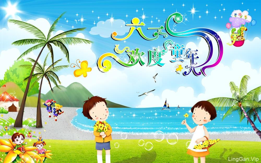 #卡通 #绿色# 环保# 六一儿童节海报设计