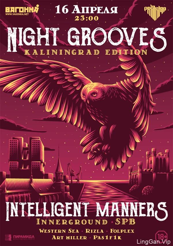 国外Night Grooves夜场音乐活动现场海报设计