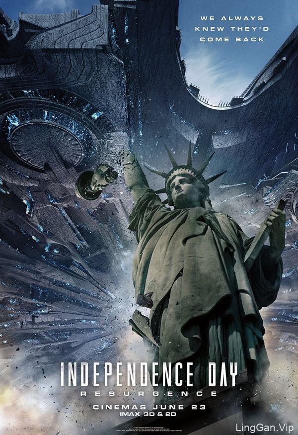 科幻电影《独立日2:卷土重来》国外宣传海报设计
