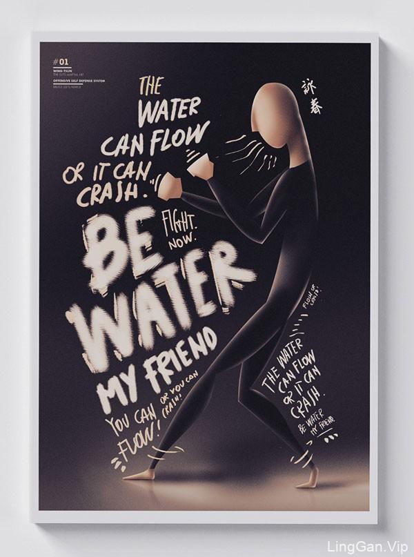 意大利Nicola咏春拳题材创意海报作品设计
