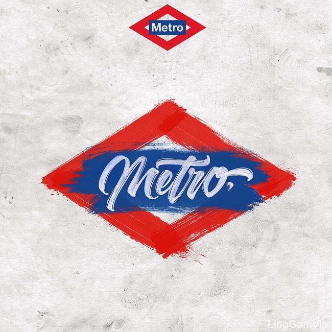 西班牙设计师DavidMilan手绘知名品牌标志LOGO设计