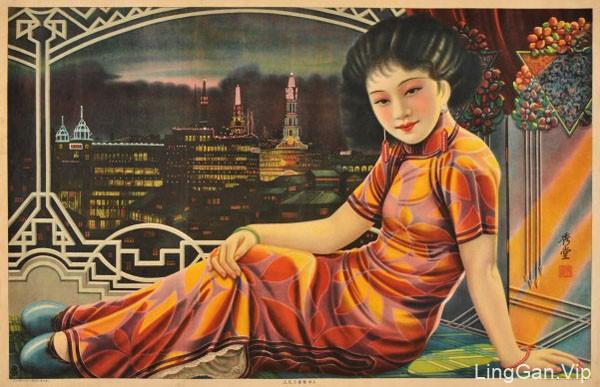 6幅迷人的民国老海报设计赏析