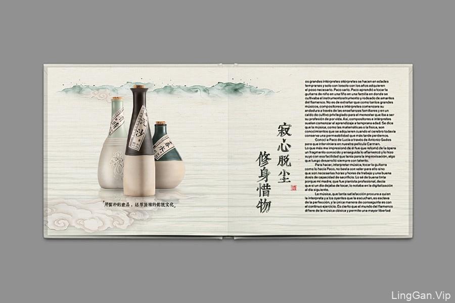 中国风寂心脱尘,修身惜物-塔牌-清涟海报设计