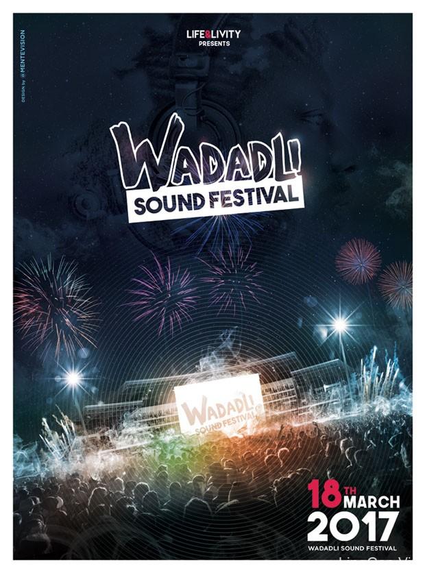 国外Wadadli Sound音乐节视觉海报设计