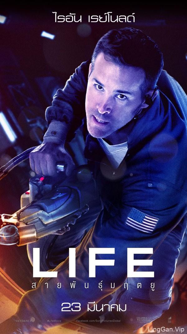 火星题材科幻电影《异星觉醒》宣传海报设计