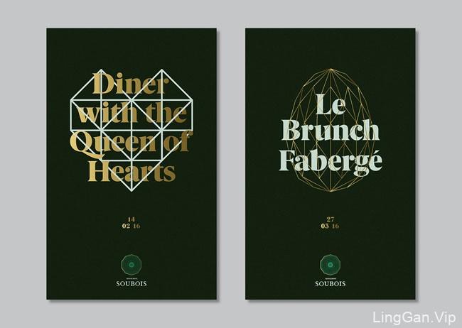 加拿大Soubois酒馆视觉海报设计
