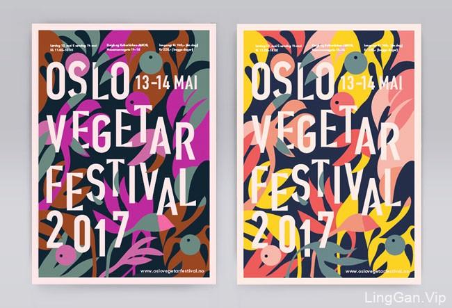 挪威奥斯陆素食节海报设计