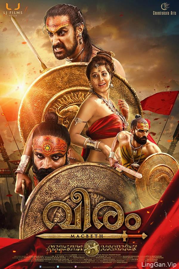 印度设计师prathool nt电影海报设计