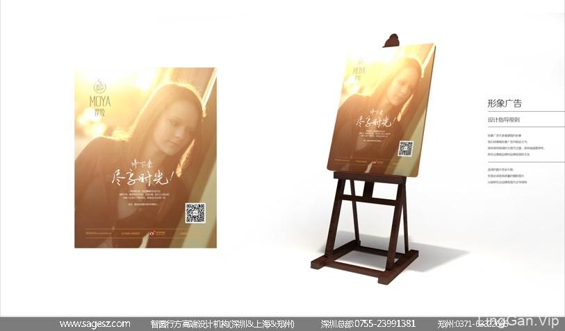 咖啡品牌VI设计 烘培食品包装设计 蛋糕礼盒包装设计