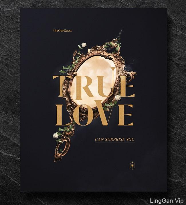 2017新版《美女与野兽》宣传活动精美海报设计作品
