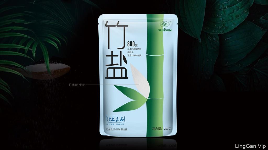 食用盐包装设计 精制盐包装设计 调味品包装设计公司