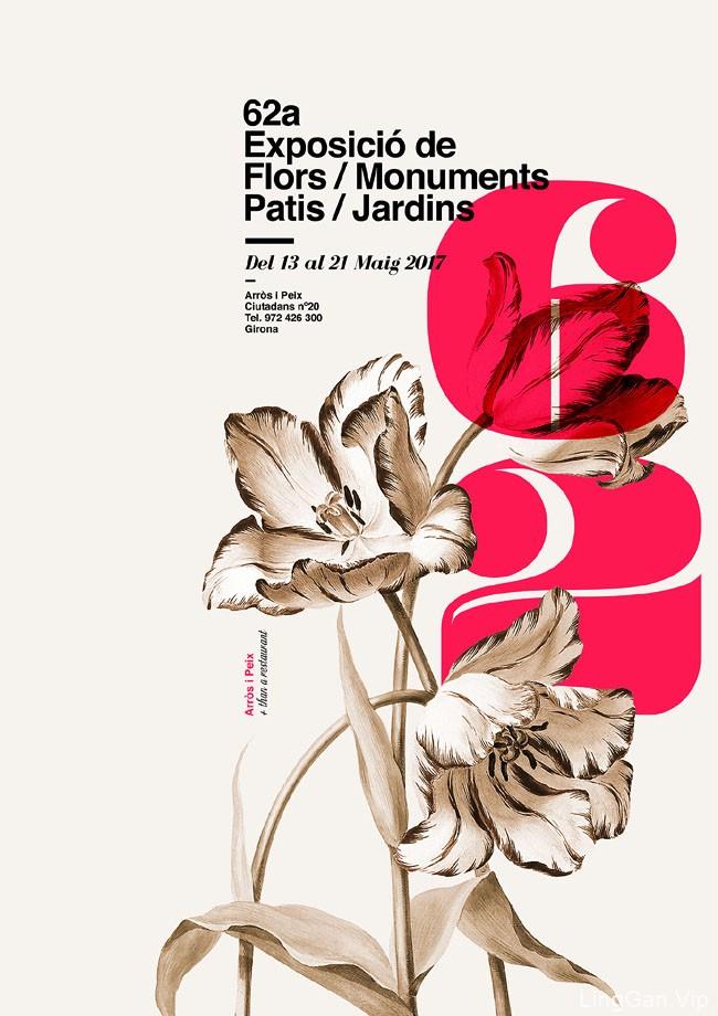国外设计师Xavier Esclusa的四款时尚海报设计B