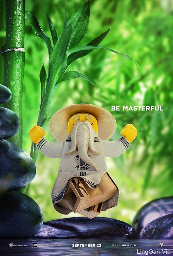《乐高幻影忍者大电影》系列宣传海报设计