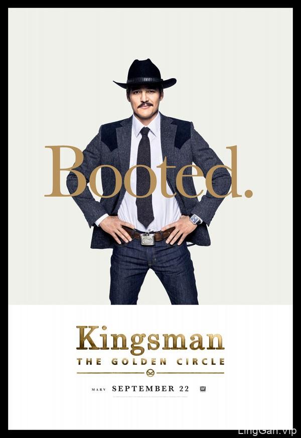 电影《王牌特工2:黄金圈》系列创意人物海报设计