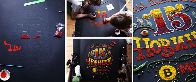 国外漂亮的香料品牌手工海报设计作品
