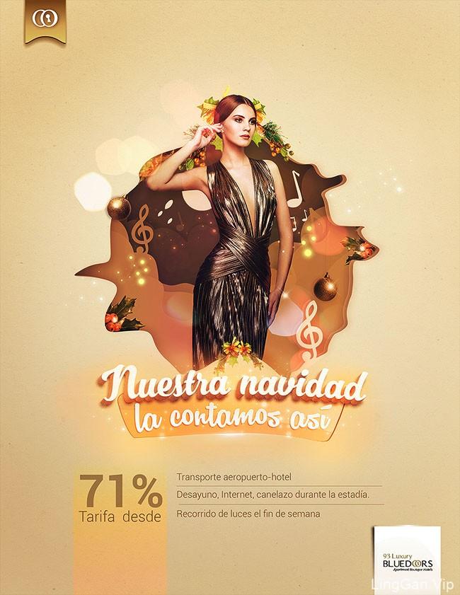 分享一组国外漂亮的酒店圣诞节海报设计