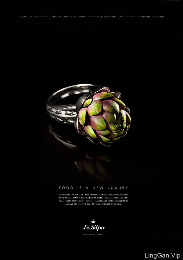 国外Le Silpo餐厅创意海报设计:食物是新的奢侈品