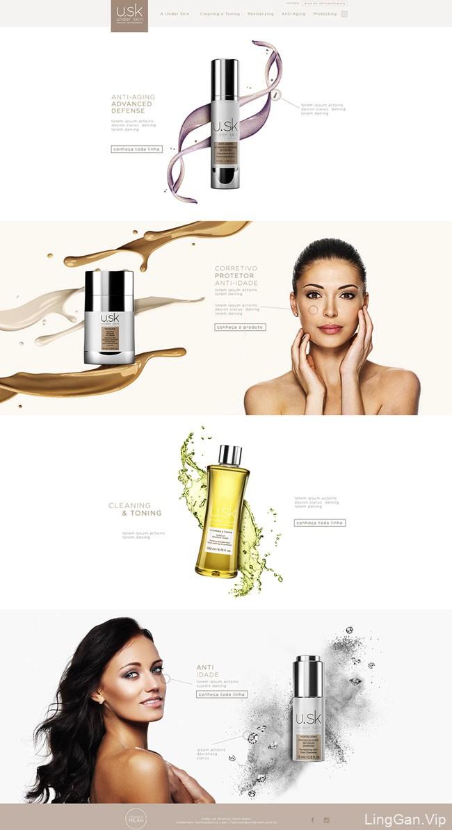 国外Under Skin护肤品牌形象设计重塑欣赏47P(二)