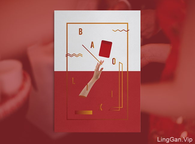4种简约风格的越南春节图形海报设计作品