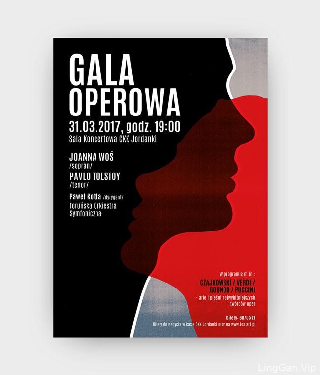 波兰设计师Daria Murawska风格海报设计作品