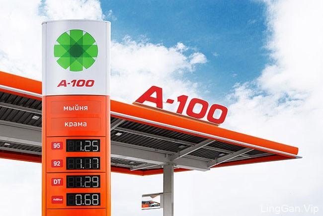 国外A-100加油站品牌形象vi设计