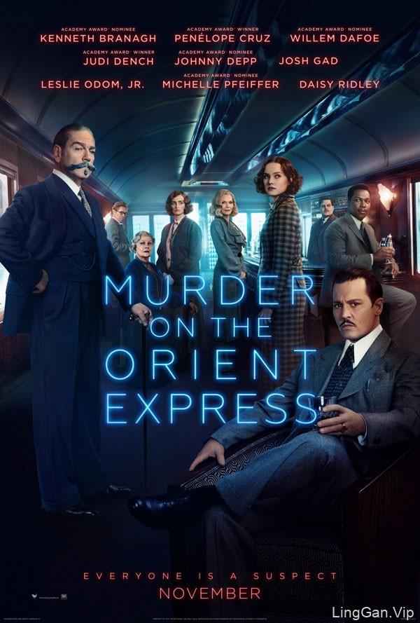 国外侦探电影《东方快车谋杀案》宣传海报设计欣赏