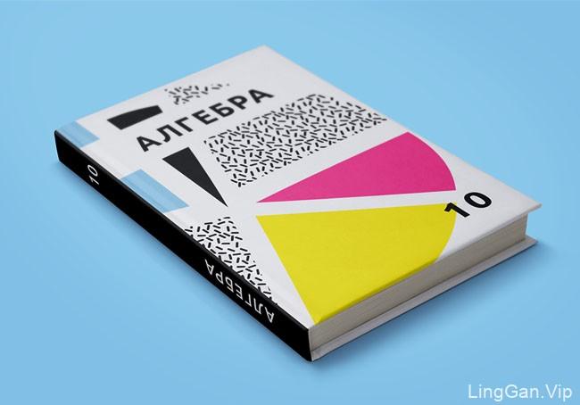 乌克兰Irina Levytska概念书籍封面设计作品