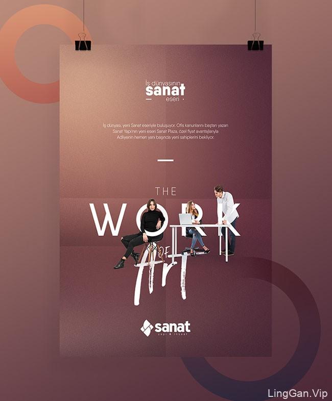 国外Sanat商业海报设计作品
