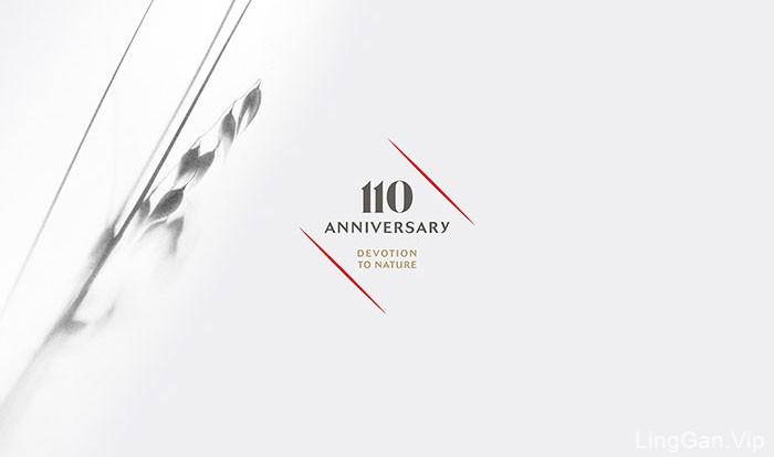 黑白系的Stumbras伏特加110年限量版包装设计