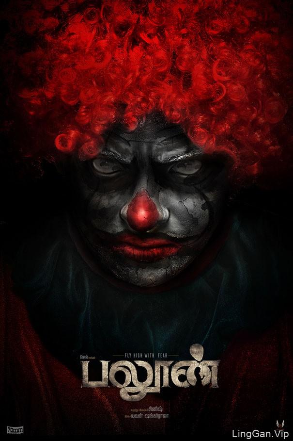 印度设计师prathool电影海报设计作品NO.4