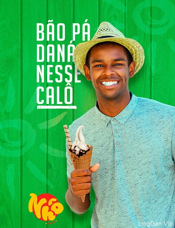 靓丽的NHO冰淇淋宣传海报设计作品