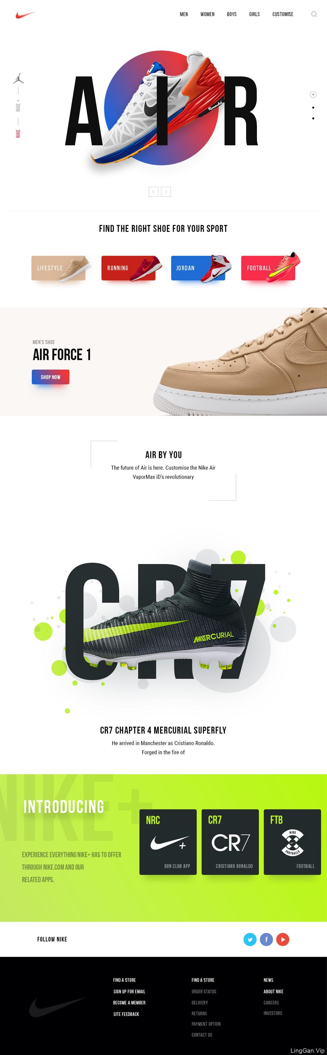 Nike运动鞋网页界面设计