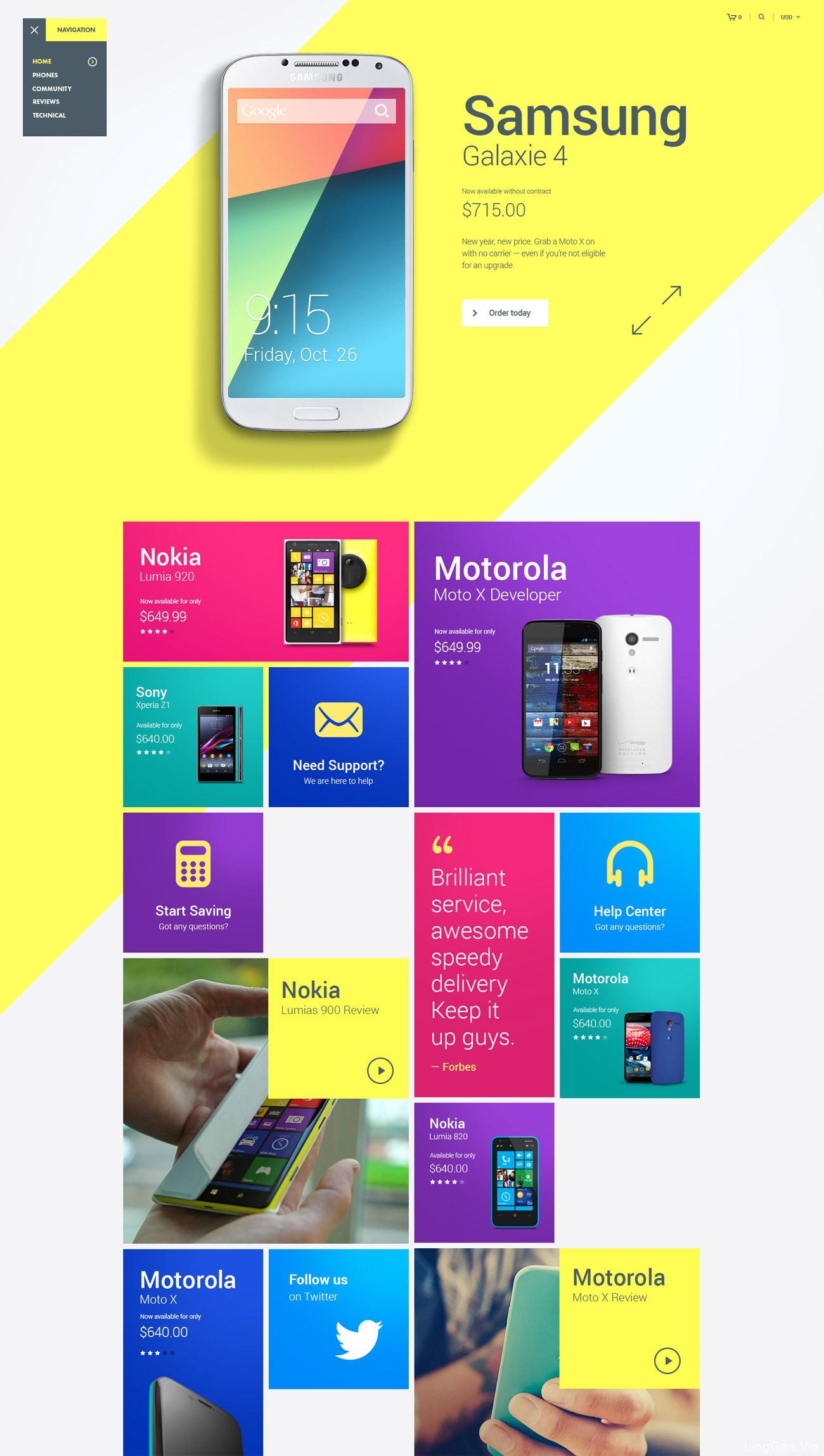 Samsung手机网站界面设计