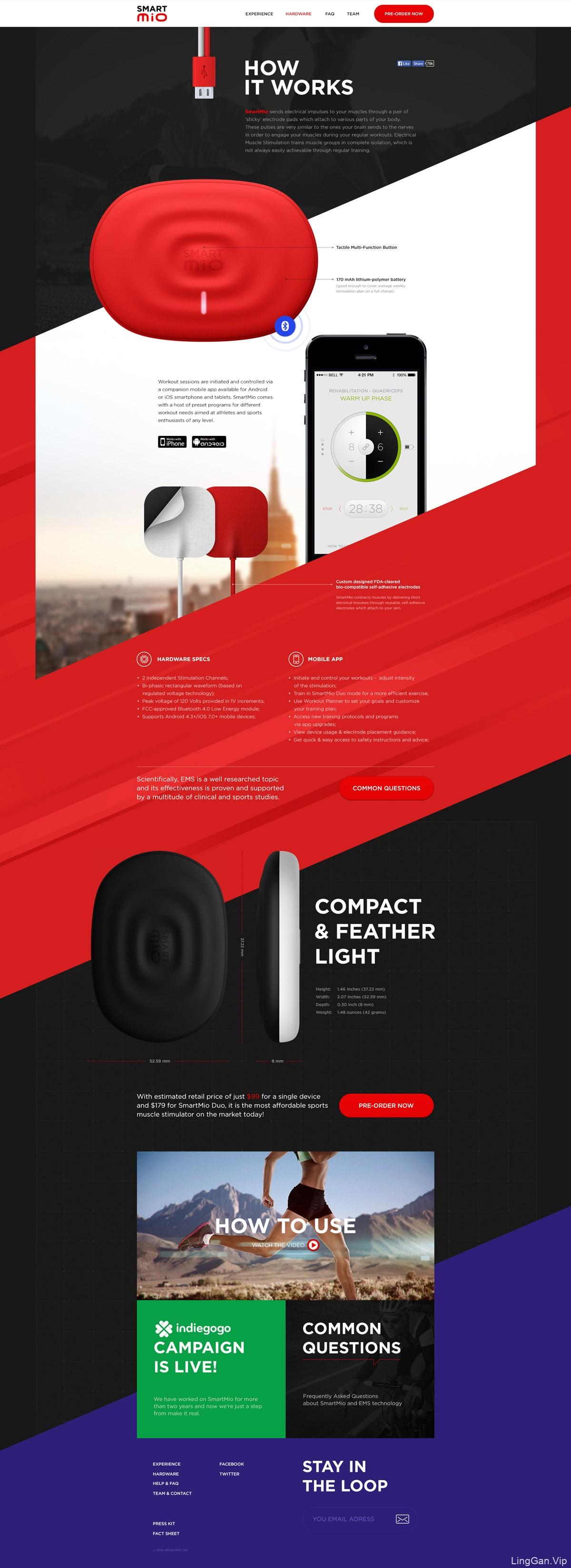Smartmio产品网页设计