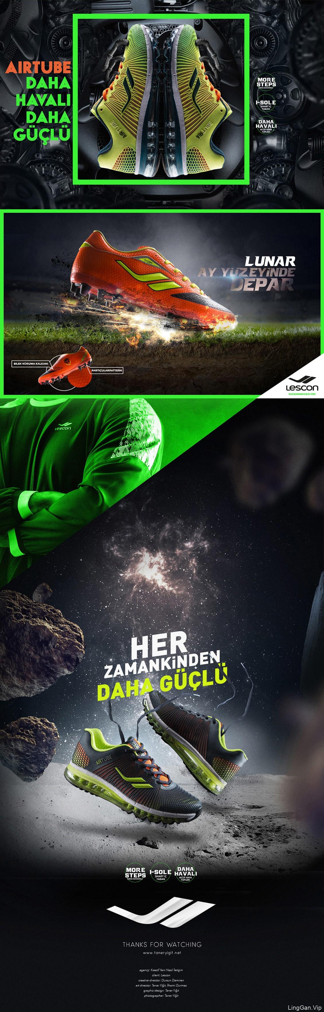 运动鞋广告设计及摄影作品