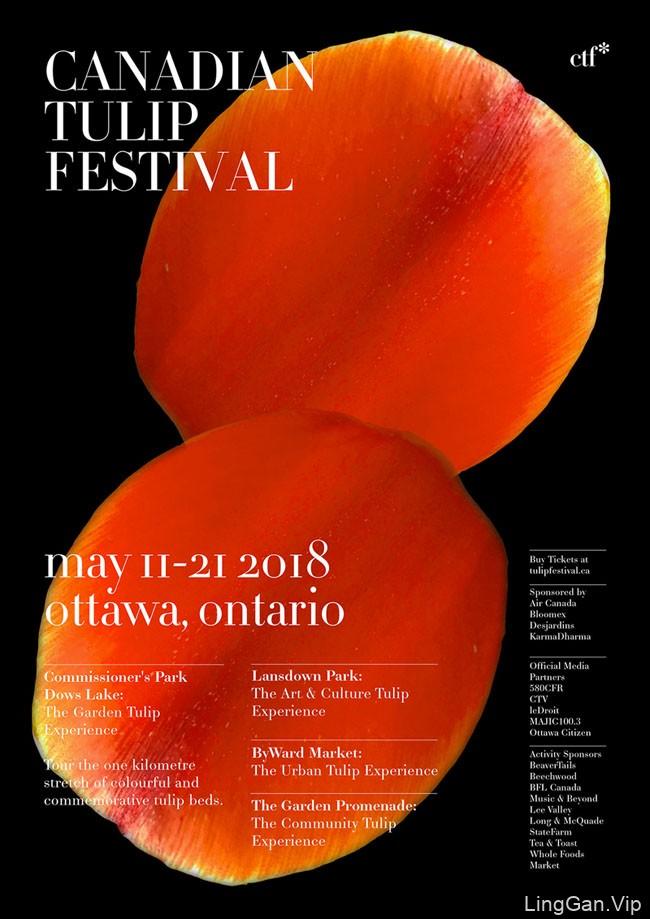 2018加拿大郁金香花节海报设计
