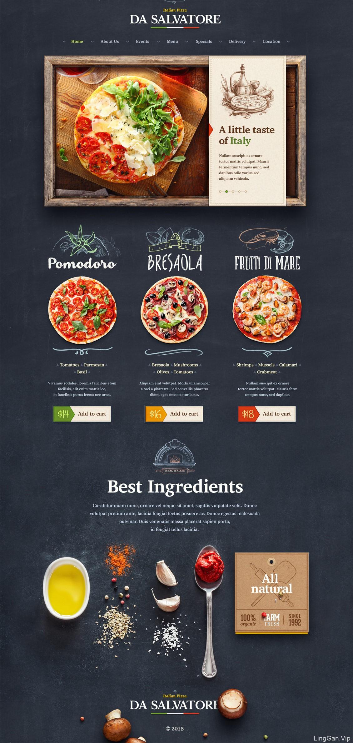 比萨店网站设计-美食网站
