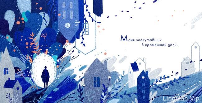 Chaos Ego儿童睡前故事书插图设计