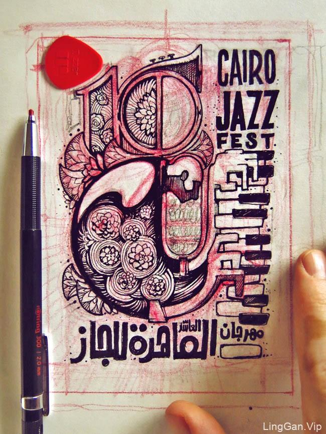 第十届开罗爵士音乐节海报设计
