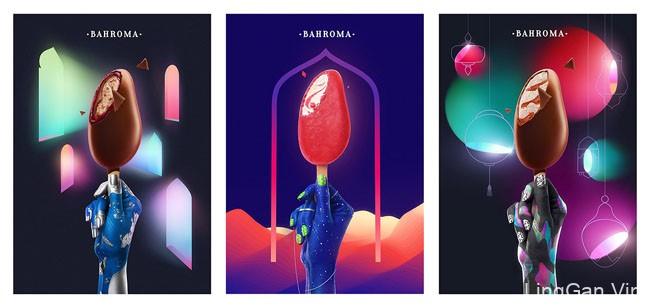 Bahroma雪糕海报设计