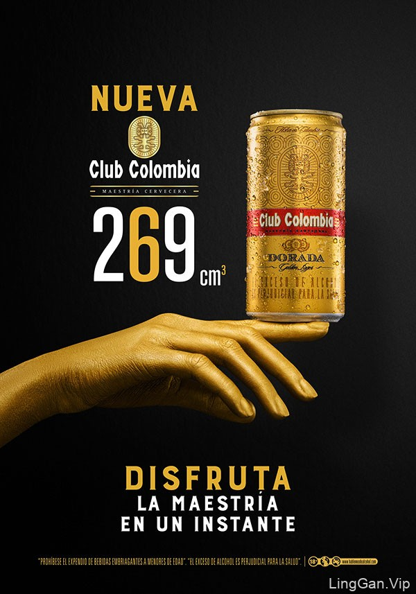 Club Colombia啤酒海报设计
