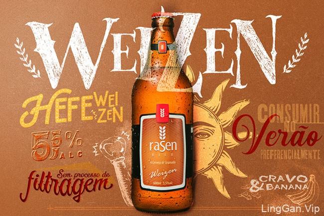 Rasen Bier啤酒海报设计