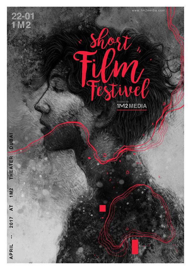 阿联酋Shahul数字艺术海报设计作品
